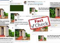 नझुक्किनुस्, त्यो तस्बिर भरतपुर कोरोना अस्पतालको शौचालयको हैन