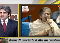 सरिता गिरीबारे भारतको जी न्युजको विवरण भ्रामक