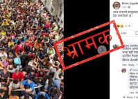 यो फोटो काबुलबाट उद्धार गरिएका भारतीयको हैन