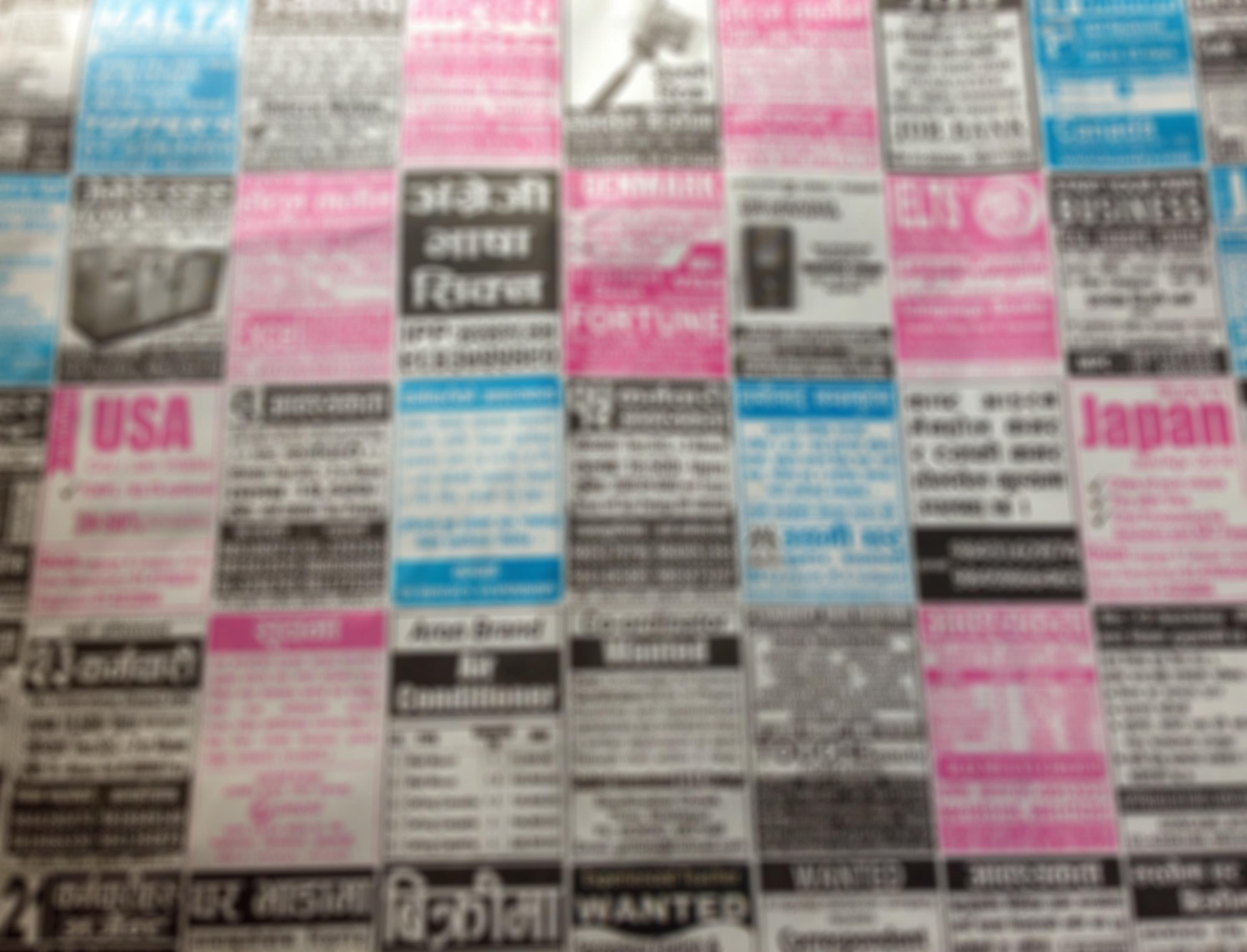 kantipur newspaper