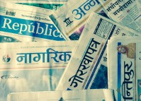 Anonymous sources in newspapers of March 3