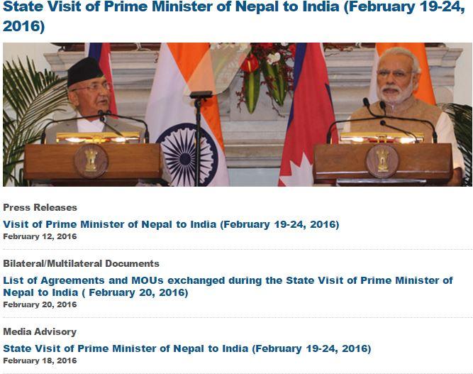 Nepal PM State visit