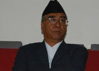 Deuba is not the 40th prime minister