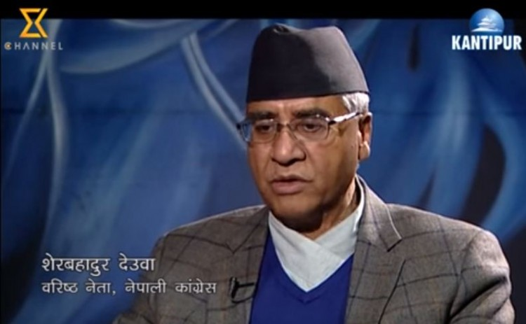 Sher Bahadur Deuba. Photo: Youtube grab