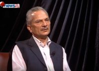 Fact-checking Dr Bhattarai's statements on natural resources, job market and insurgencies