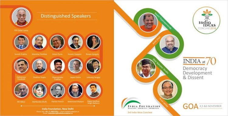 The brochure of the conclave. Photo: India Ideas Conclave