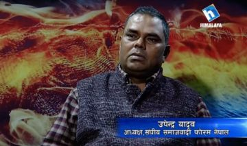 Upendra Yadav disowns Rs 5 million compensation promise