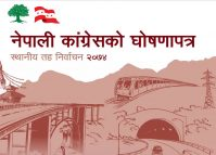 Nepali Congress has made false claims in election manifesto