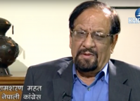 Ram Sharan Mahat inflates revenue figures