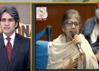 Zee News editor-in-chief's comments on Sarita Giri expulsion erroneous