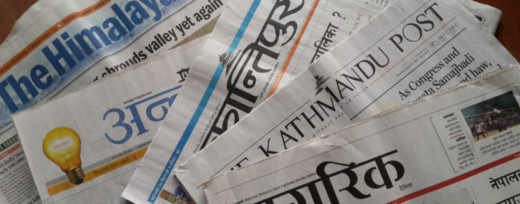 Quarterly report (Jan-March) on anonymous sources in newspapers
