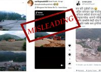 Some pictures circulating as this week's Melamchi flooding scenes are old