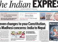 Are the alleged Indian-proposed constitutional changes consistent with the Interim Constitution?