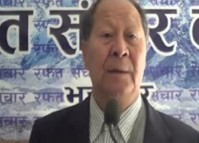 Do 22,000 Nepali civil servants receive secret payments from India?