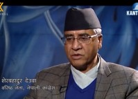 Is Nepali Congress the only party with provision of reservation?