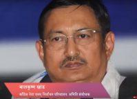 Balkrishna Khand utters untruth